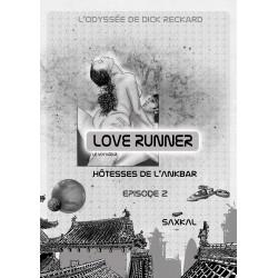LOVE RUNNER 2
